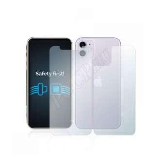 Apple iPhone 11 (elő- és hátlap) kijelzővédő fólia