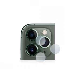Apple iPhone 11 Pro Max (hátsó kamera) kijelzővédő fólia