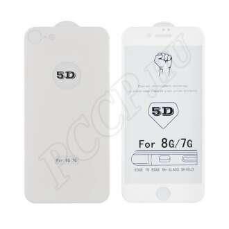 Apple iPhone 8 (elő- és hátlap) hajlított üveg kijelzővédő fólia fehér színben