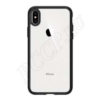 Apple iPhone Xs Max fekete hátlap
