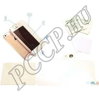 Huawei Y6 üveg kijelzővédő fólia