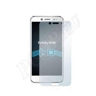 HTC Bolt kijelzővédő fólia