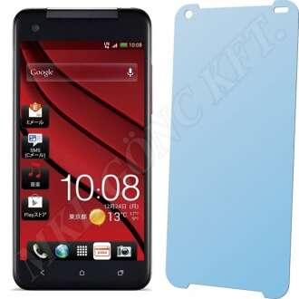 HTC Butterfly S kijelzővédő fólia