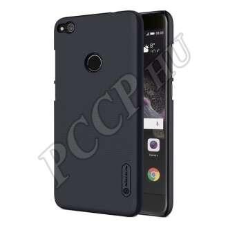 Huawei P8 Lite (2017) fekete hátlap