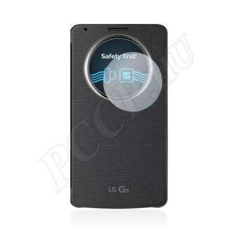 LG QuickCircle kijelzővédő fólia