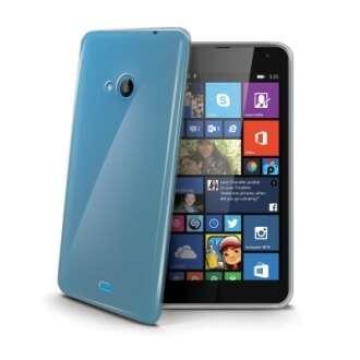 Microsoft Lumia 535 átlátszó szilikon hátlap
