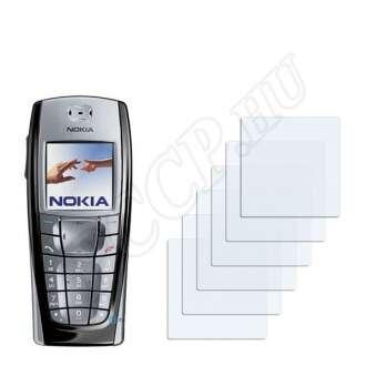 Nokia 6220 kijelzővédő fólia