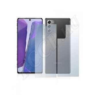 Samsung Galaxy Note 20 (elő- és hátlap) kijelzővédő fólia
