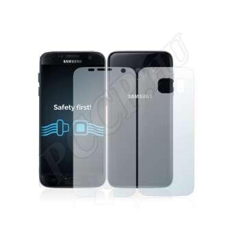 Samsung Galaxy S7 (elő- és hátlap) kijelzővédő fólia
