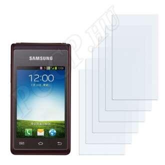 Samsung W789 kijelzővédő fólia