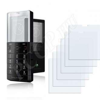 Sony Ericsson Xperia X5 kijelzővédő fólia