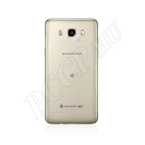 Samsung Galaxy J7 (2016) hátsó kamera kijelzővédő fólia