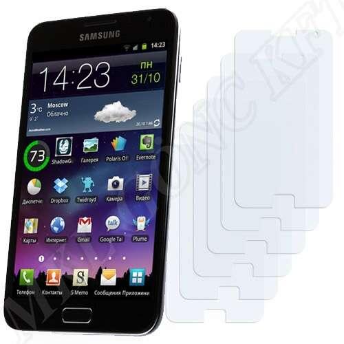 Samsung Galaxy Note N7000 kijelzővédő fólia